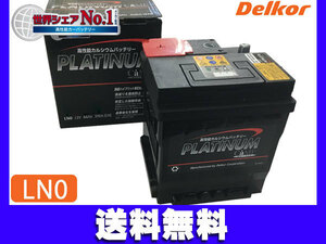 #PEUGEOT Peugeot 206_(2) T1KFW 'T1NFU Delco adelkor imported car platinum battery 40AH EN standard LN0 juridical person only free shipping
