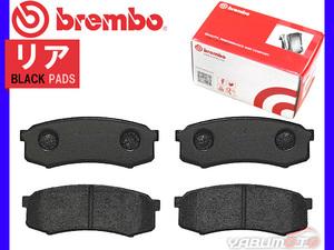 Brembo brakes pad Land Cruiser Prado TRJ150W GRJ150W GRJ151W rear black pad brembo free shipping