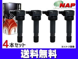 Stream RN8 RN9 ignition coil 4ps.@NAP Earnest ignition free shipping