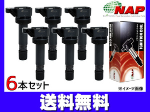 Altezza GXE10 ignition coil 6ps.@NAP Earnest ignition free shipping