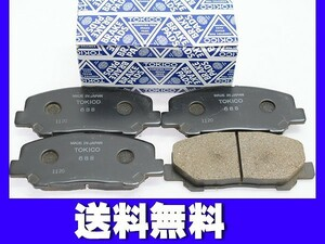 Alphard GGH20W GGH25W ANH20W ANH25W brake pad front front TOKICO original same etc. Tokico domestic production free shipping