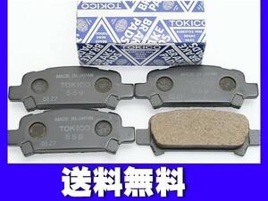 Lancer Evolution CZ4A brake pad rear after TOKICO original same etc. Tokico domestic production free shipping