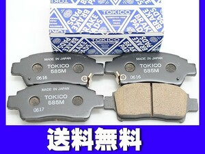 Succeed Probox NCP51V NCP55V TOKICO brake pad front front 4 sheets original same etc. Tokico domestic production free shipping