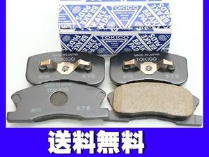 MAX Max L952S L962S brake pad front front TOKICO original same etc. Tokico domestic production free shipping
