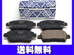 Succeed NCP59G brake pad front 4WD TX/G package limited Tokico TOKICO domestic production H14.07~H16.09 free shipping