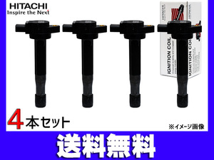 Probox NCP160V NCP165V ignition coil 4ps.@ Hitachi ignition free shipping