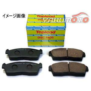 Diamante F46A F47A F31A front brake pad front top Lead Toplead Mitsubishi