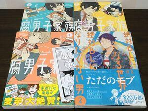 ☆初版・帯付き☆コミックス4冊セット!!