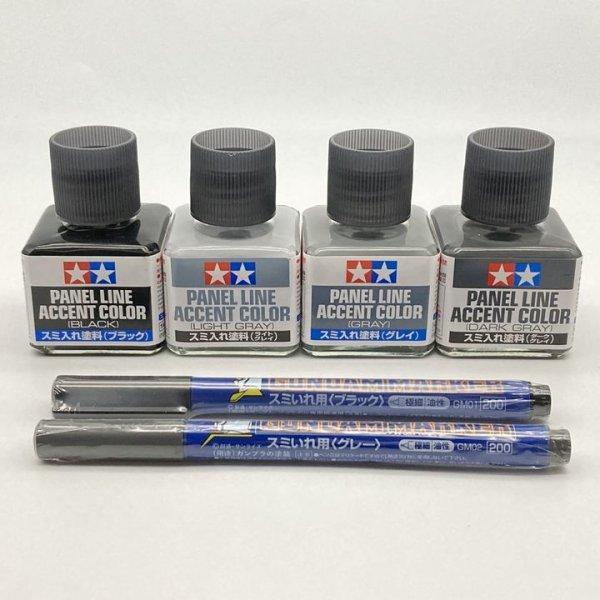タミヤ スミ入れ塗料 4点 / ガンダムマーカー スミイレ用 極細 2点 / まとめて6点 ブラック グレイ グレー