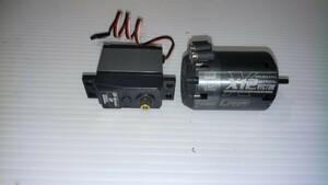 LRPブラシレスモーター VECTOR X12 オマケサーボ