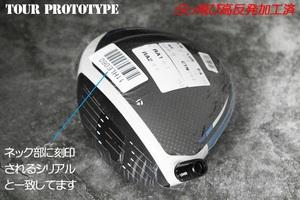ツアー支給/ぶっ飛び高反発加工済+CT313新品SIM2 MAX10.5度/加工証明カード付