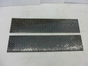 縞板 鉄板 板厚6mm 200mm x915 mm 2枚 切材 切板 溶接材 側溝蓋