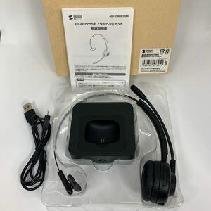 サンワサプライ Bluetoothモノラルヘッドセット 400-BTMH013BK 片耳ヘッドセット