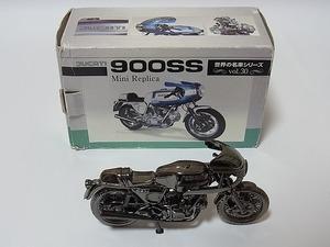 レッドバロン 世界の名車シリーズ Vol.30 ドゥカティ900SS ミニレプリカ メタルフィギュア 金属製