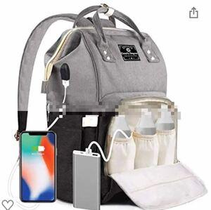 マザーズバッグリュック大容量保温ポケット盗難防止ポケット付き多機能 ベビー用品収