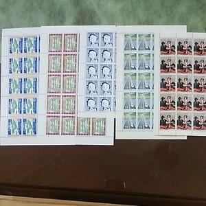 額面20円の記念切手シート5種