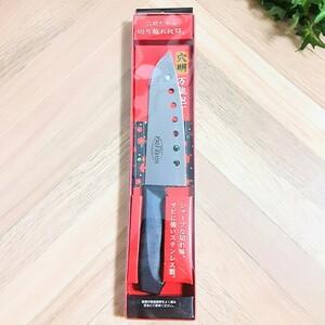 万能包丁 新品未使用 即購入歓迎万能ナイフ ステンレスナイフ 包丁