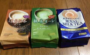 日東紅茶 ミルクティー 抹茶オーレ ほうじ茶オーレ 3袋セット
