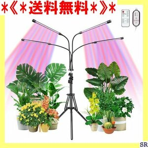 """""""* Free Shipping *"""" QLM 40W Co-USB Power Adapter PSE Certification Japanese Metrics Motion Win Plant Cultivation Light LED Plant Growth Light 13"""