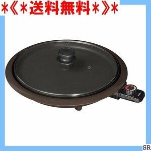 《*送料無料*》 山善 メーカー T HG-T1301 フッ素加工プレート ホットプレート 19