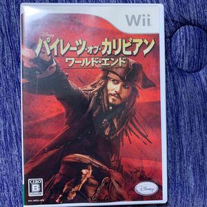 【Wii】 パイレーツ・オブ・カリビアン/ワールド・エンド【中古】