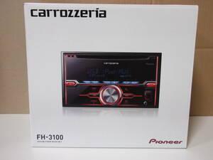 【新品・在庫有・現行】carrozzeriaカロッツェリアFH-3100 オーディオ USB/CDチューナー 2DINメインユニット50W×4 USB/CD/FM・AMラジオ