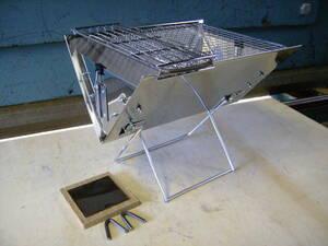 焚き火台 V型 折りたたみ ステンレス ゴトク・スピット棒・焼き網付き 銅板コースター付き 名前入れ対応 自作 薄型 キャンプ