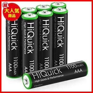 【即決】単4充電池 ニッケル水素電池1100mAh 充電式 8本入り 単4 GG-45 ケース2個付き 約1200回使用可能 電池 単4電池 HiQuick