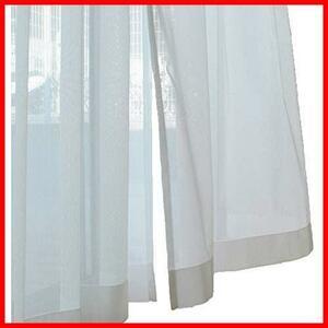 【即決】★サイズ:巾130cm×丈218cm1枚★ 日本製あったか高機能ミラーレースカーテン(UVカット 遮熱 LA-JA 遮像 ウォッシャブル) UE-F1