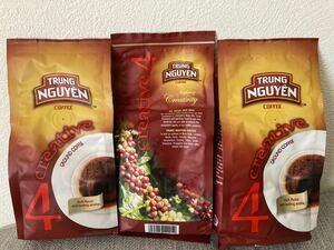 ベトナム一番有名なコーヒー(SANG TAO No.4)