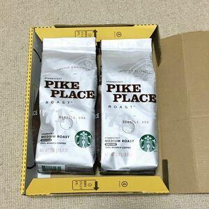 スターバックス スタバ コーヒー豆 レギュラーコーヒー 250g 2個セット