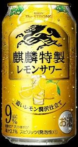 麒麟特製レモンサワー 48本