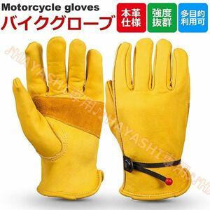 バイクグローブ レザー 革手袋 アウトドア手袋 レザーグローブ