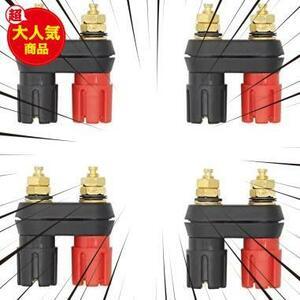 【特価】4個セット スピーカーターミナル 配線接続/4mm AA-F6 2ウェイ EIGHTNOO デュアルのバナナプラグターミナル スピーカ
