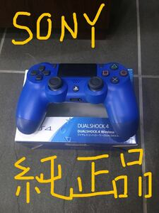 PS4 ワイヤレスコントローラー(DUALSHOCK4) ウェイブ・ブルー CUH-ZCT2J12