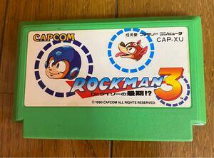 ファミコン ファミコンソフト ロックマン3 ROCKMAN