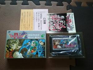 【中古・動作確認済み】FC  ドラゴンクエスト4/Ⅳ  箱・説あり  同梱可