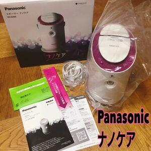 Panasonic スチーマーナノケア 美顔器 パナソニックスチーマーナノケア nanoe EH-SA60 パナソニック ナノイー