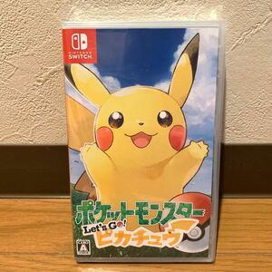 ポケットモンスター let's go! ピカチュウ Nintendo Switch