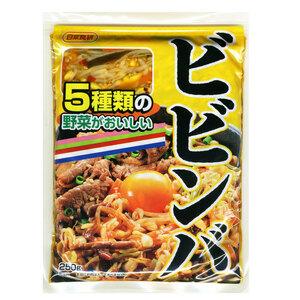 同梱可能 ビビンバ ピビンパ ナムル 5種類の野菜がおいしい 簡単混ぜるだけ 250g/3人前 日本食研 4631x1袋