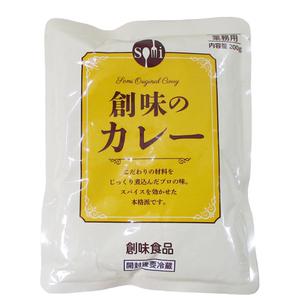 同梱可能 レトルトカレー 創味のカレー 創味食品 業務用 200gx10食セット/卸