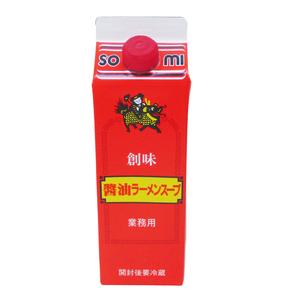 同梱可能 醤油ラーメンスープ 業務用 スープの素 創味 倍率10倍 500ml 紙パックx3本セット/卸