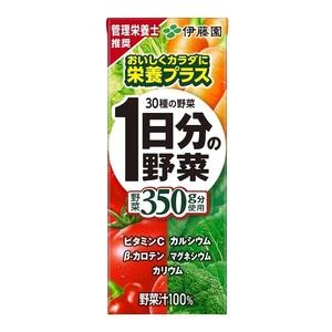 同梱可能 野菜ジュース 伊藤園 1日分の野菜 紙パック 200ml/6449x24本/卸 代引き不可