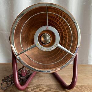 昭和レトロ 三菱 電気ストーブ 円形 赤 R-14 ビンテージ