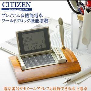 プレミアム多機能電卓 DE1032