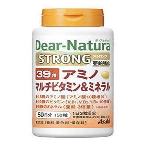 即決!売れ筋 ディアナチュラ 150粒 マルチビタミン&ミネラル ストロング39アミノ (50日分)