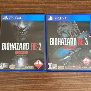 PS4 バイオハザードRE:3 Z VER + RE:2 Z VER