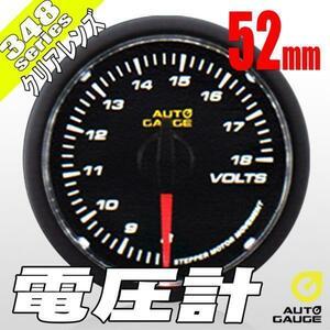 Otogeji   напряжение  итого  52Φ 348  Япония  произведено  мотор   сеть  задний  объектив   Белый LED 52mm 348VO52C