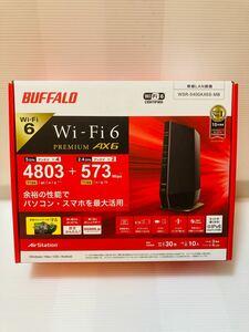 バッファロー WSR-5400AX6S-MB(マットブラック) Wi-Fi 6 対応ルーター プレミアムモデル