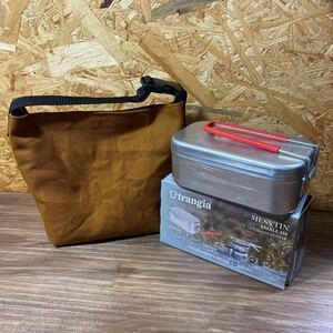 ハンドメイドトランギアバッグ&インナーケース蓋付き